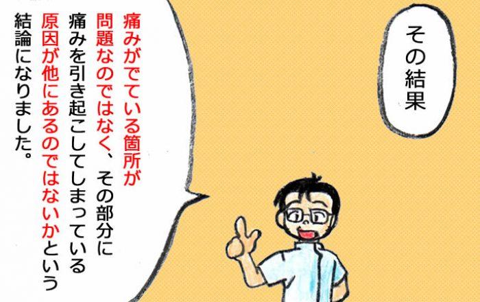 manga04