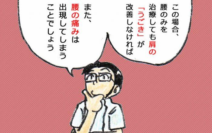 manga09