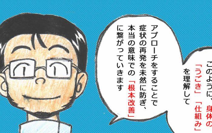manga11