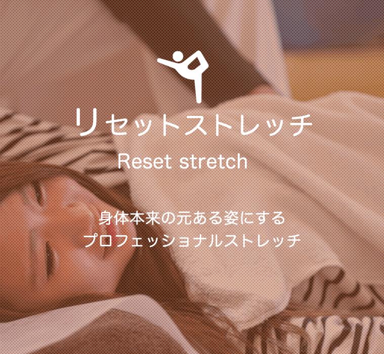 storech