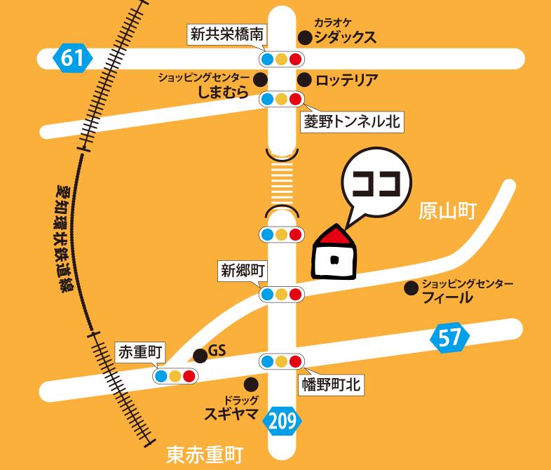 ひまわり接骨院瀬戸院MAP